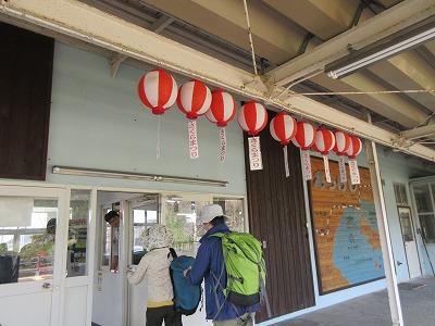 花咲線厚岸駅