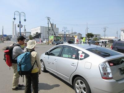 厚岸駅タクシー
