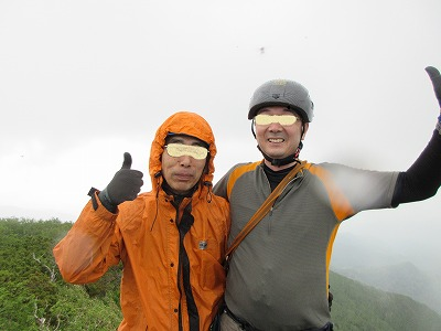 クテクンベツ岳山頂