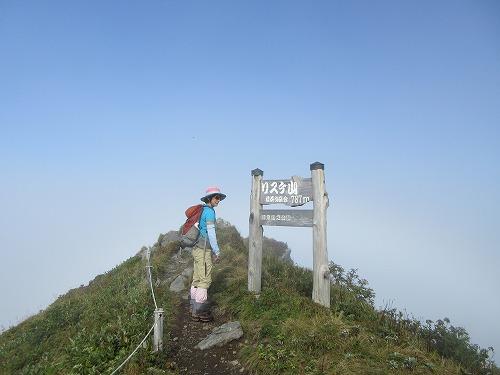 西別リスケ山(9月)