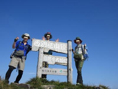 西別岳山頂(9月)