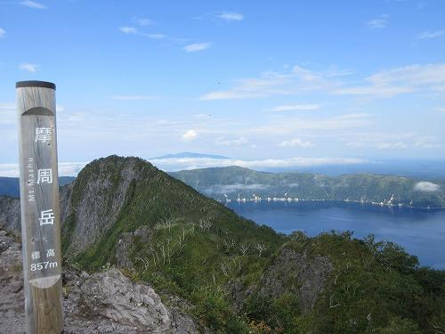 摩周岳から藻琴山方面(9月)