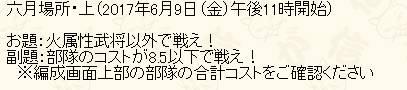 2017y05m14d_184601041.jpg