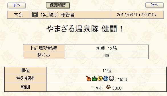 2017y06m12d_172402666.jpg