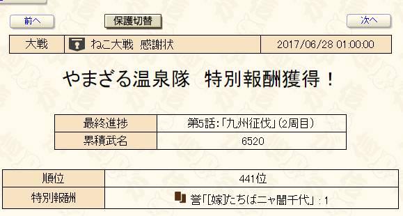 2017y06m29d_172641421.jpg