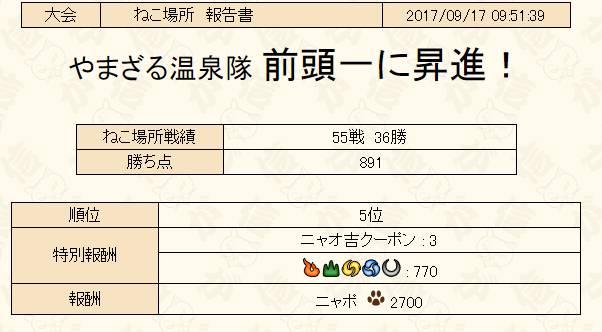 2017y09m19d_222210060.jpg