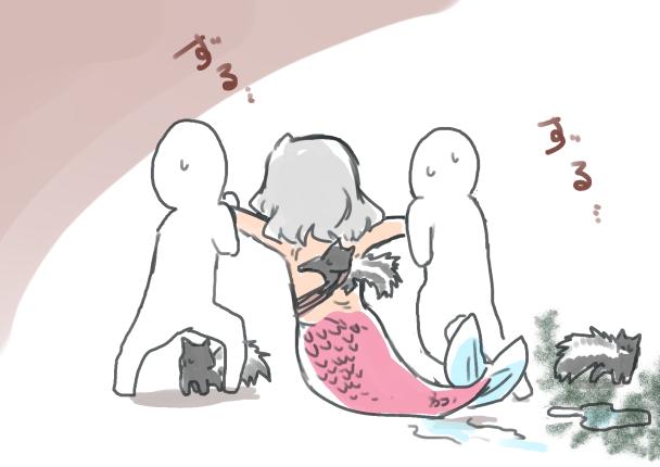 人魚姫 ペットショップでスカンクを捜す