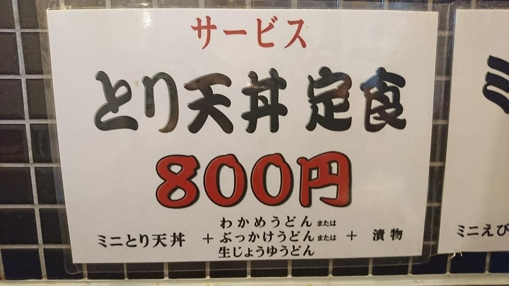 DSC_5589.jpg