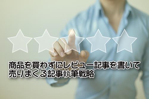 biyoutoku4.jpg