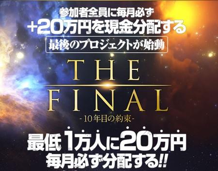 final1.jpg
