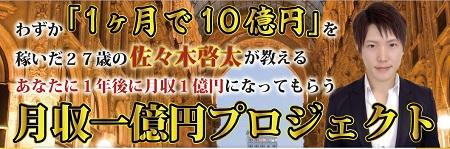 linesasaki2.jpg