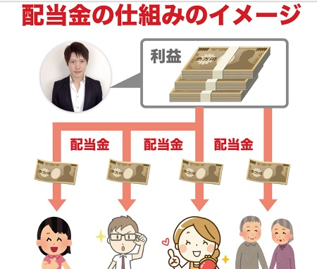 linesasaki3.jpg