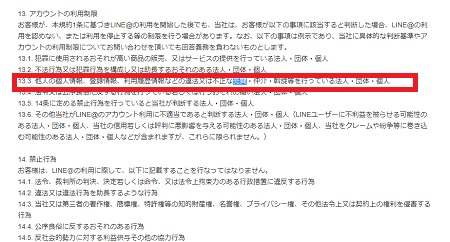 linesasaki4.jpg