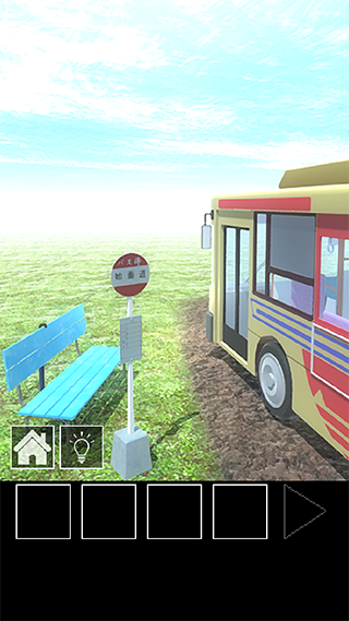 bus_img1.png