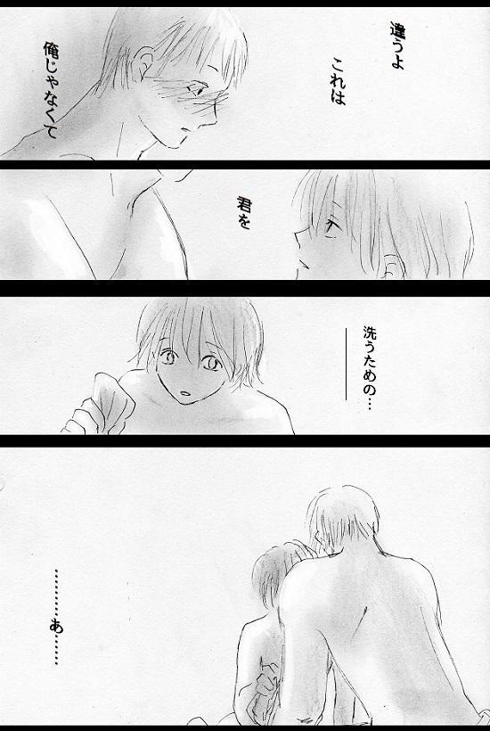 ragyou21-1■