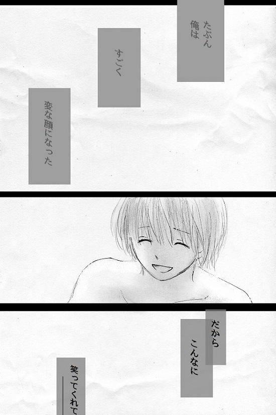ragyou21-2■