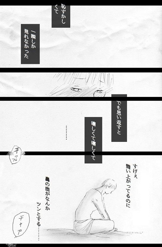 ragyou22-1■.jpg