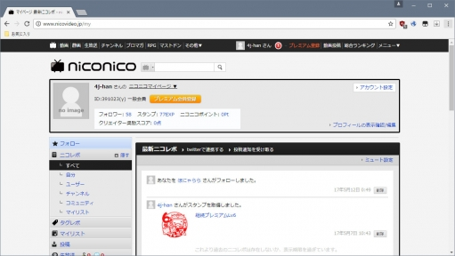 nicomypage.jpg