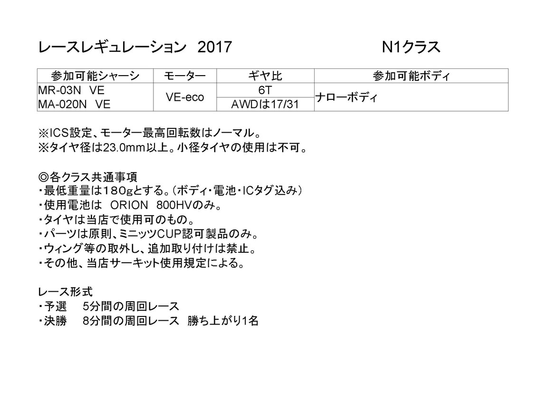 2017051001.jpg