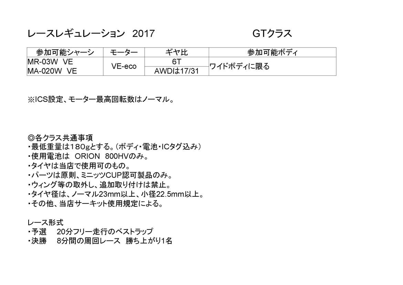 2017051002.jpg