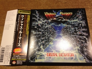 Vicious Rumors(Digital Dictator)