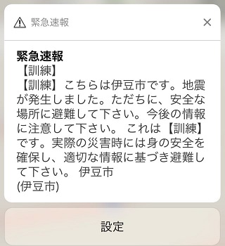 IMG_8508f_n_20170905111048cfc.jpg