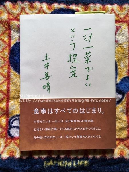 20170609004.jpg