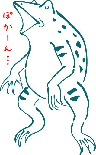 kawazu01.jpg