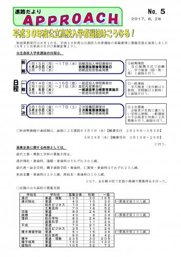 29shinro5.jpg