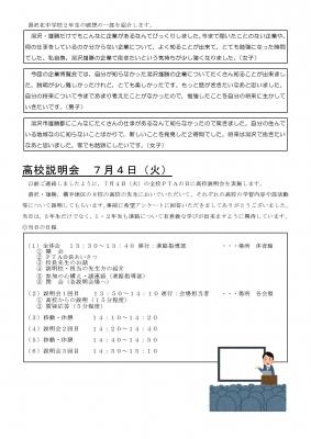 29sinro1-2.jpg
