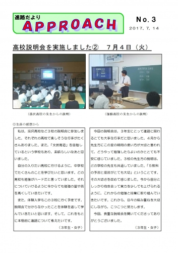 H29shinro3-1.jpg