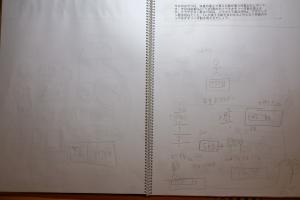 DSCF4792.jpg