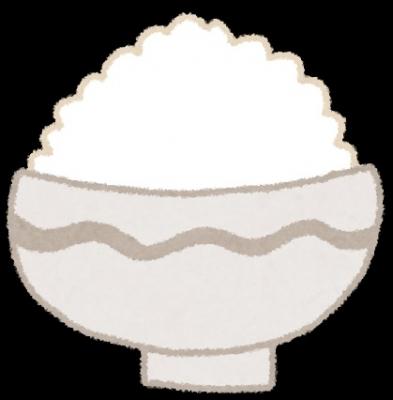 白飯イメージ
