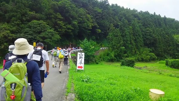 iwakuraji yosiminegp (6)