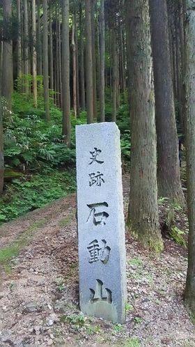 石動山ウォーキングR (8)