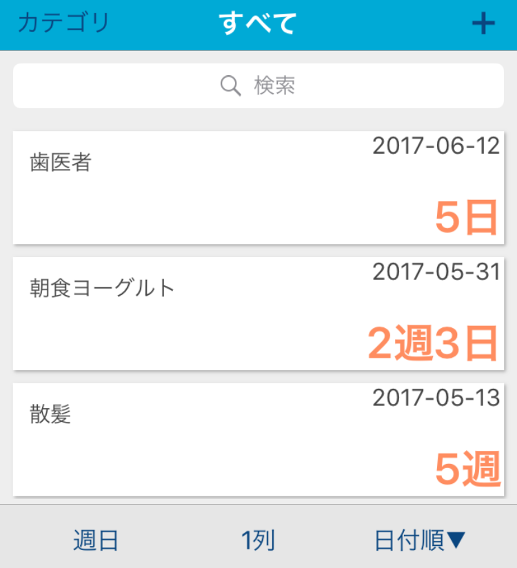 170617-11.png
