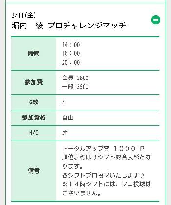 20170801091224255.jpg