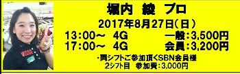 20170801091332281.jpg