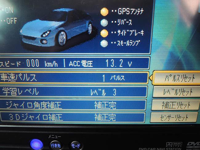 DSCN7696.jpg