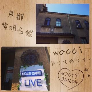 wacci京都