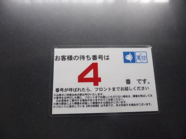 P1230601.jpg