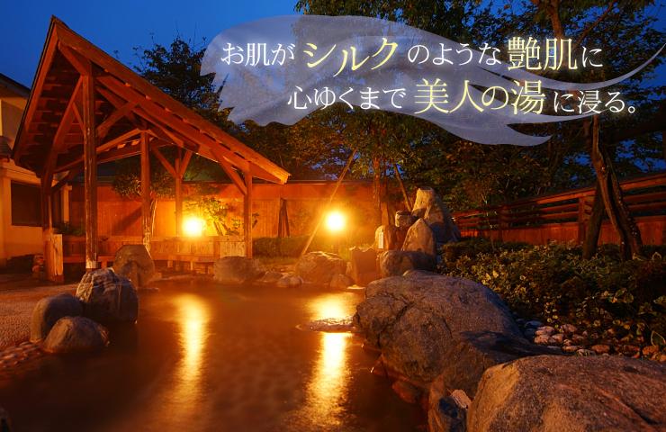 SHIRUKU.jpg