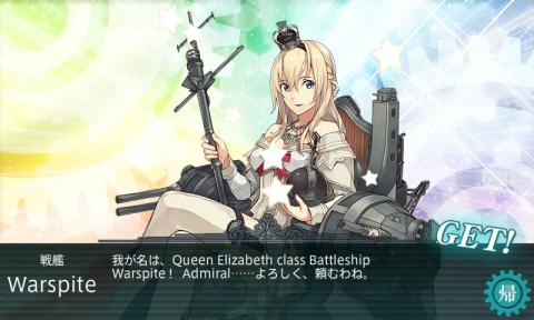 Warspiteさん