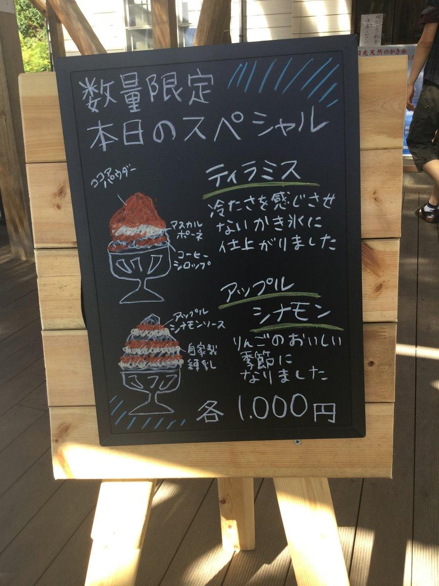 2017_3606.jpg