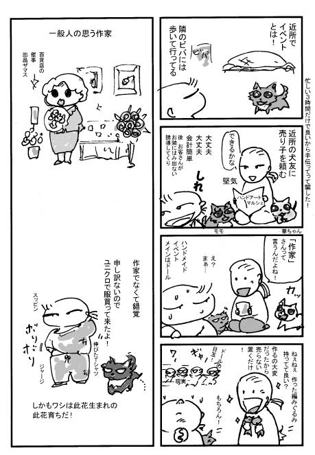 10-15.jpg