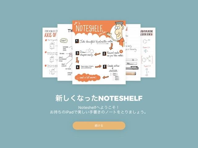 app_001.jpg