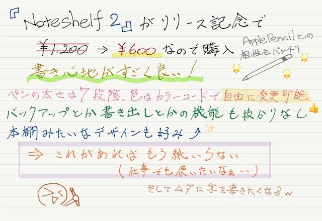 app_002.jpg