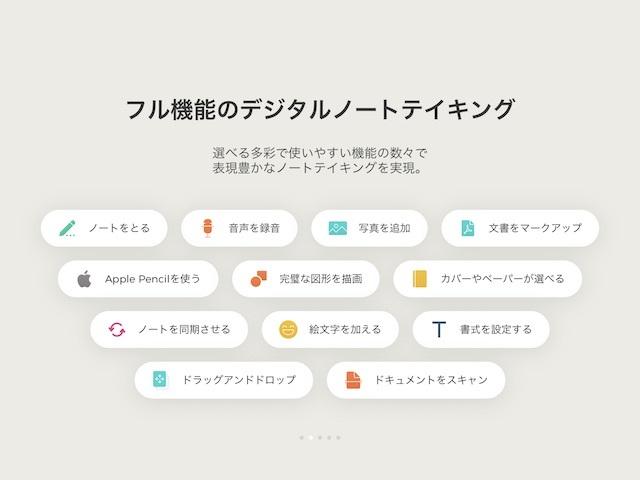 app_003.jpg