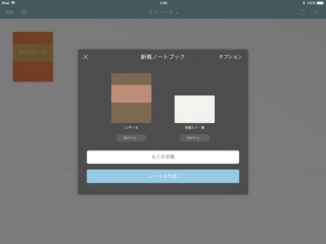 app_004.jpg