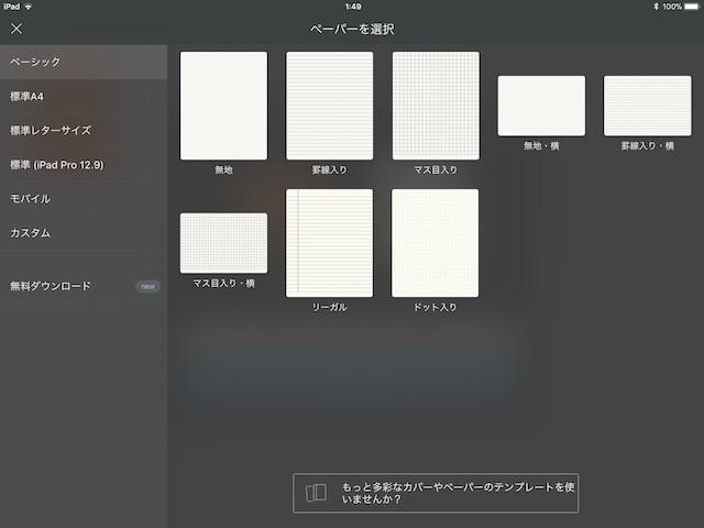 app_006.jpg